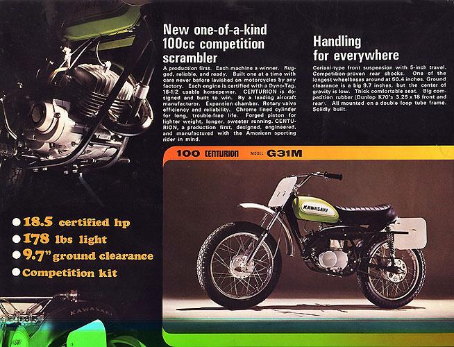kawasaki 50th anniversary: the g31m centurion