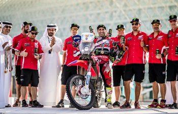 2017 Abu Dhabi Rally