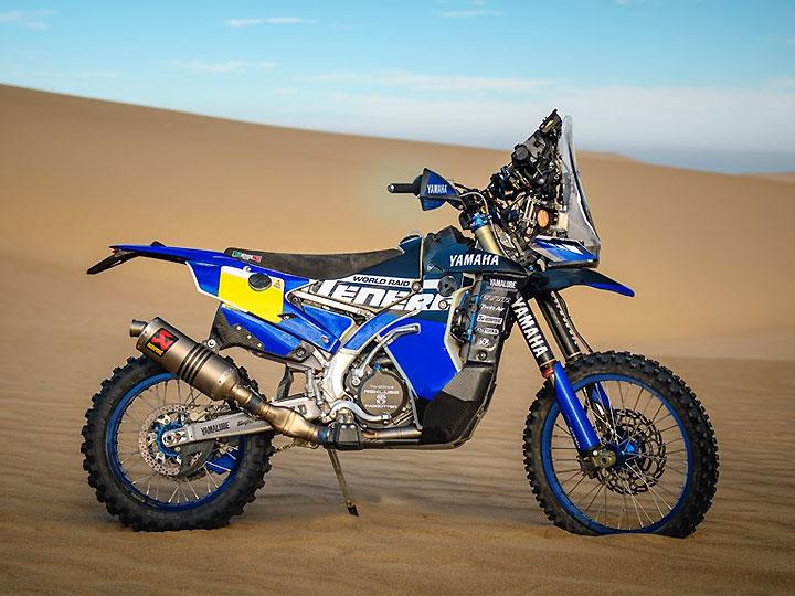Team Yamaha Rally Racing France